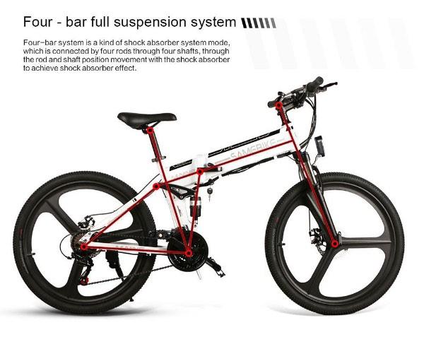 bici elettrica offerta samebike lo26