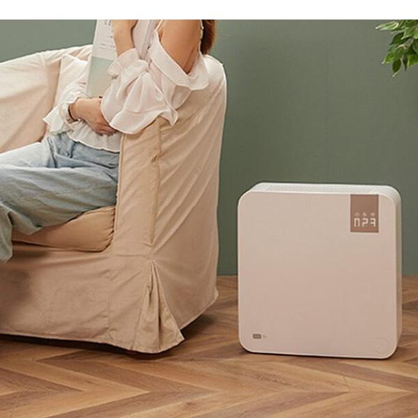 codice sconto xiaomi baomi smart air purifier offerta aria