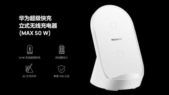 huawei caricabatterie wireless ultra-rapido 50 W