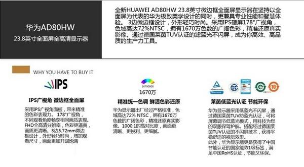 huawei monitor pc 24 ad80hw immagini specifiche prezzo uscita 2