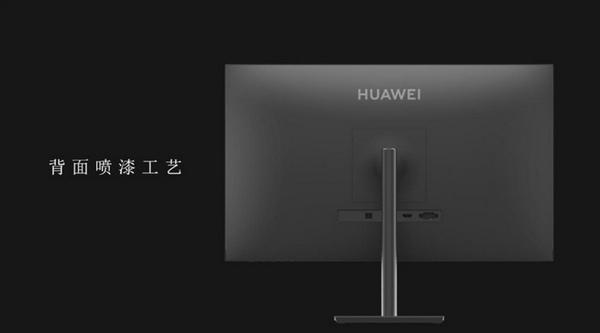 huawei monitor pc 24 ad80hw immagini specifiche prezzo uscita 3