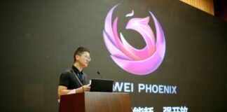 huawei phoenix ray-tracing smartphone