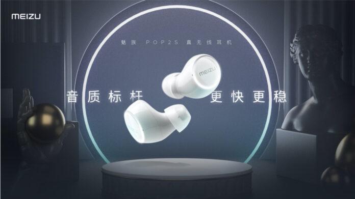 meizu pop 2s cuffie tws specifiche prezzo uscita 3.2