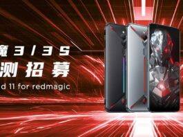nubia red magic 3 3s closed beta android 11