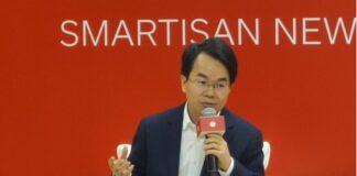 smartisan settore smartphone futuro
