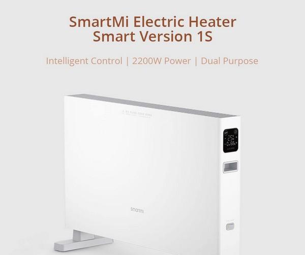 xiaomi smartmi electric heater 1s