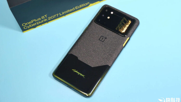 oneplus 8t cyberpunk 2077 edition hands-on