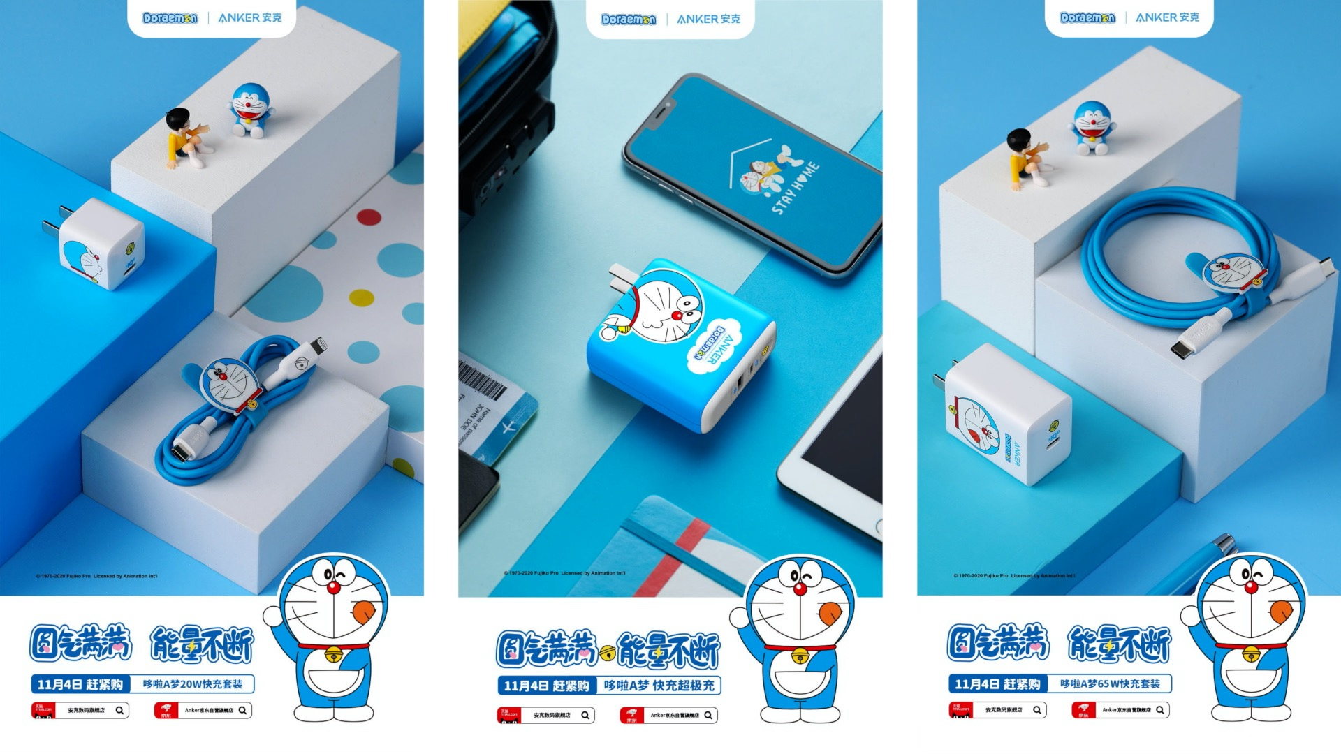 Anker: new accessories for iPhone 12 themed Doraemon - GizChina.it