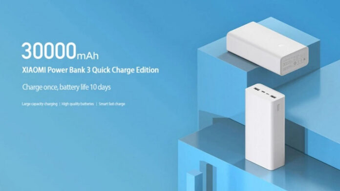 Codice sconto Xiaomi Mi Power Bank 3