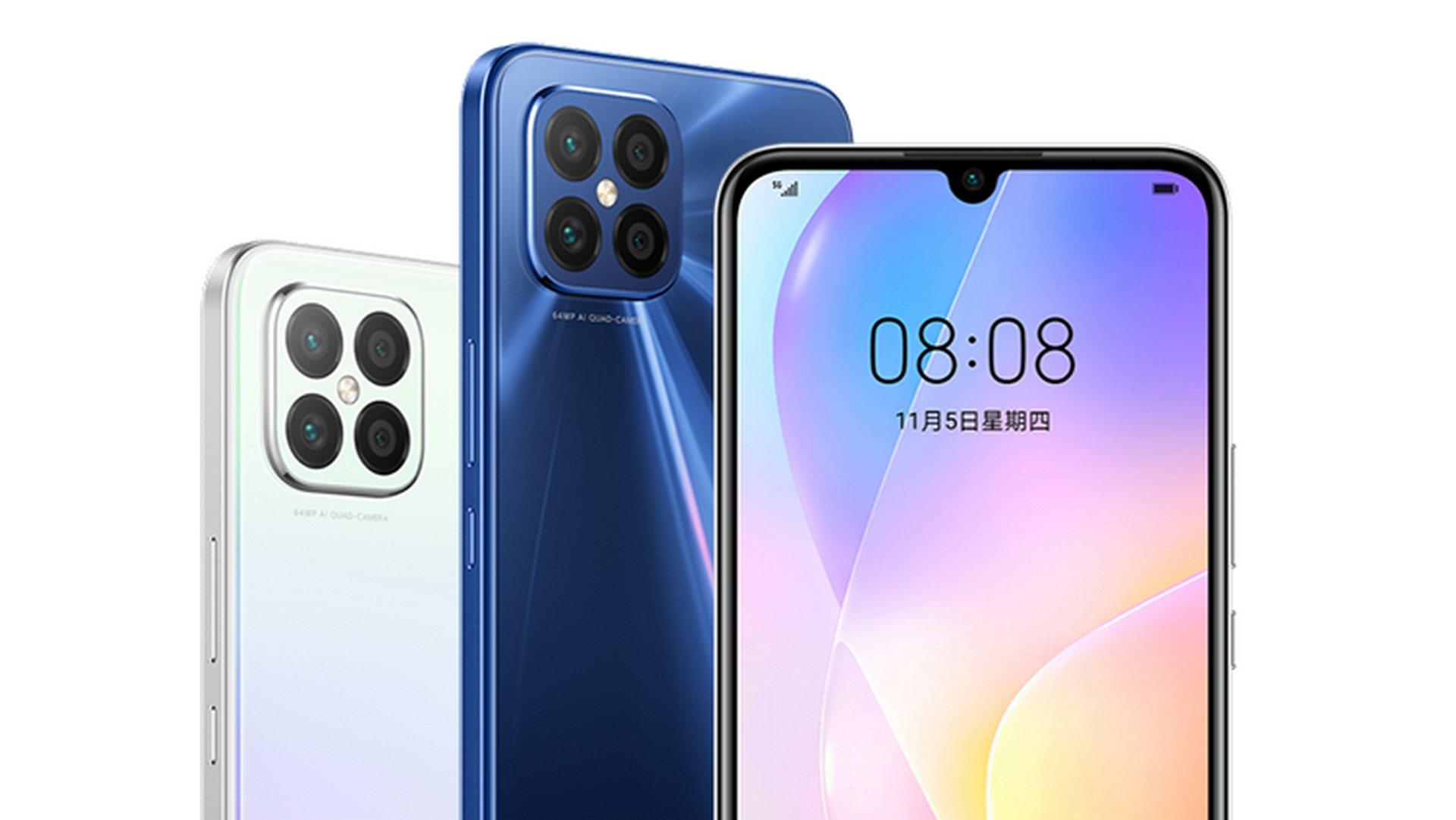 Huawei Nova 8 SE oficial | Ficha técnica | Preço | Saída