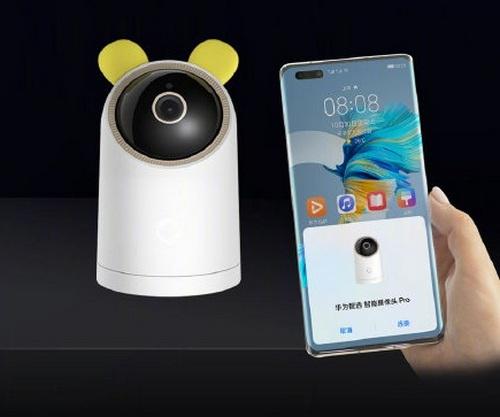 huawei smart camera pro
