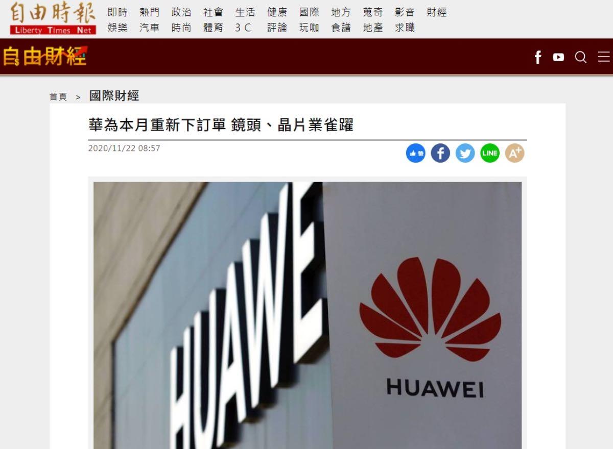 huawei smartphone 4g produzione taiwan