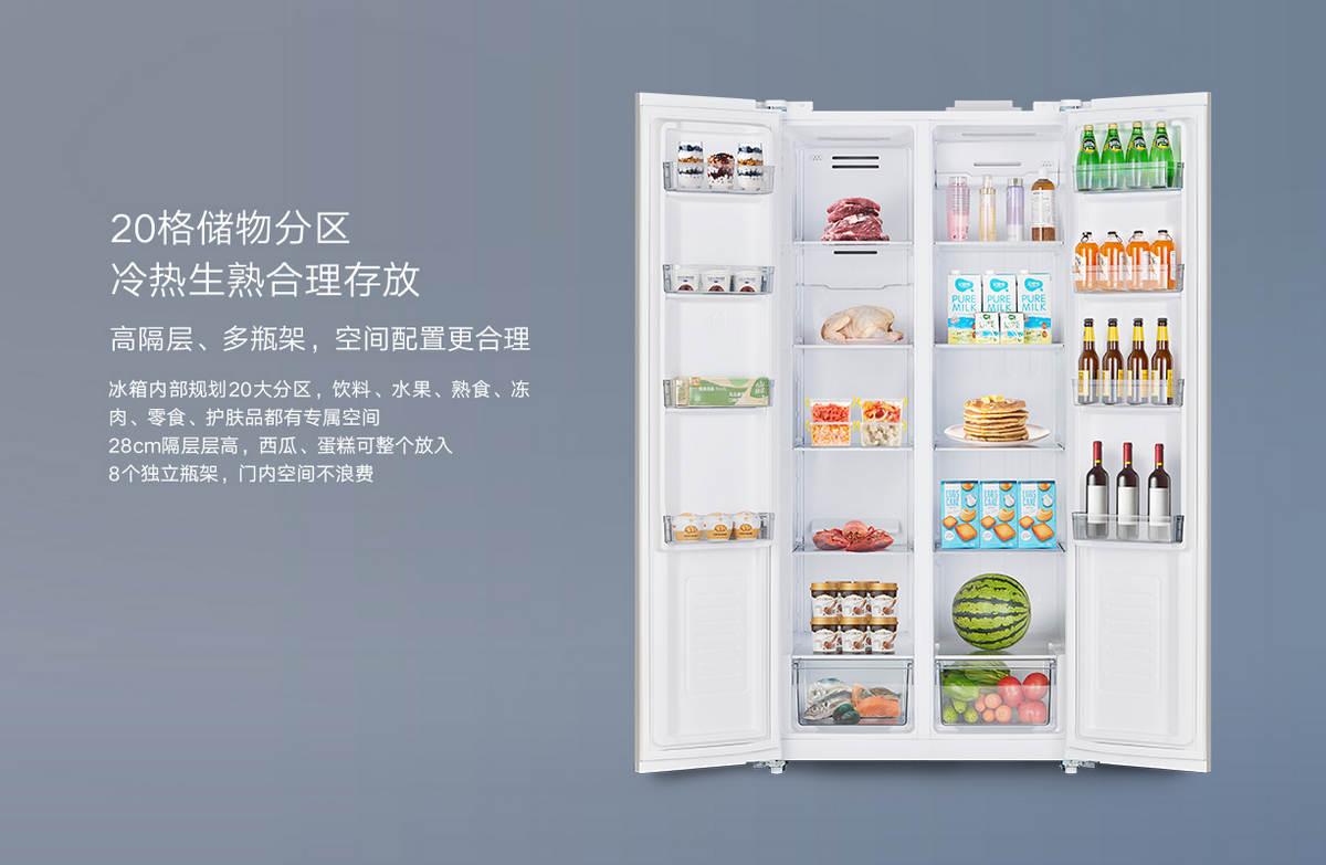 Xiaomi Mijia frigorifero Side By Side