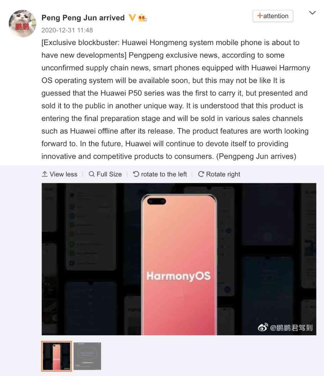 huawei p50 harmonyos 2