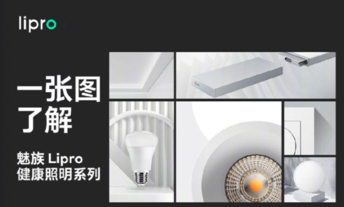 meizu lipro prodotti led smart home