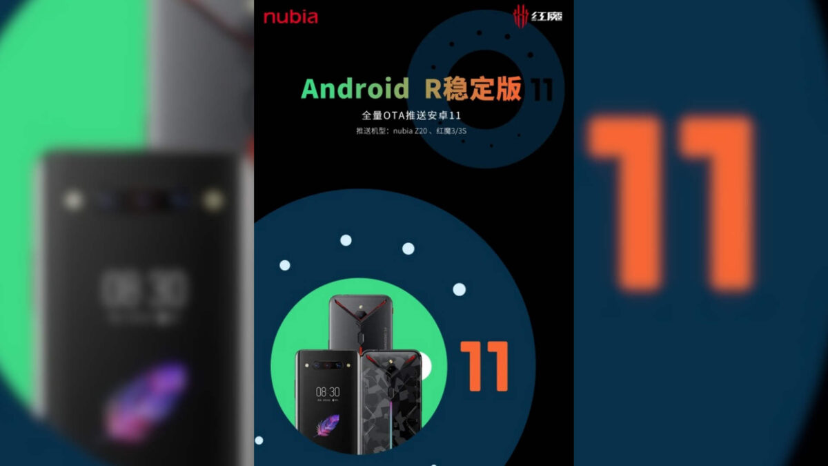 red magic 3 3s nubia z20 android 11