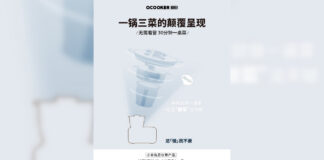 Xiaomi e OCOOKER robot da cucina multifunzione