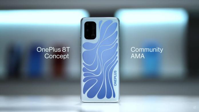 oneplus 8t concept ama