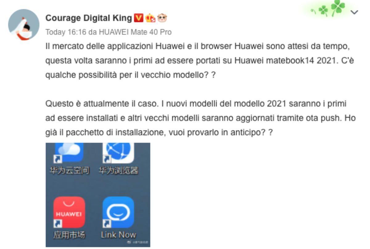huawei matebook appgallery browser