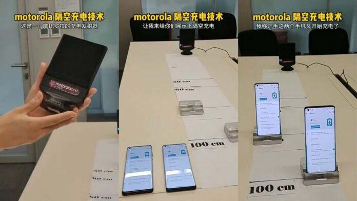 Smartphone ricarica wireless a distanza motorola
