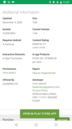 Barcode Scanner malware android