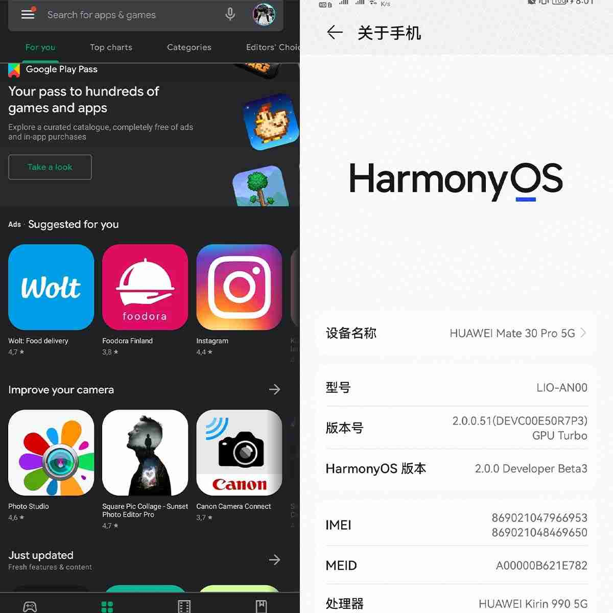 huawei harmonyos 2 beta immagini android 30/4