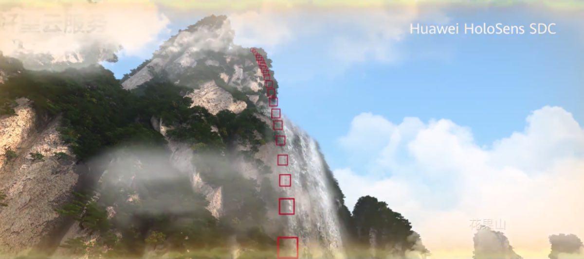 huawei holosens cortometraggio