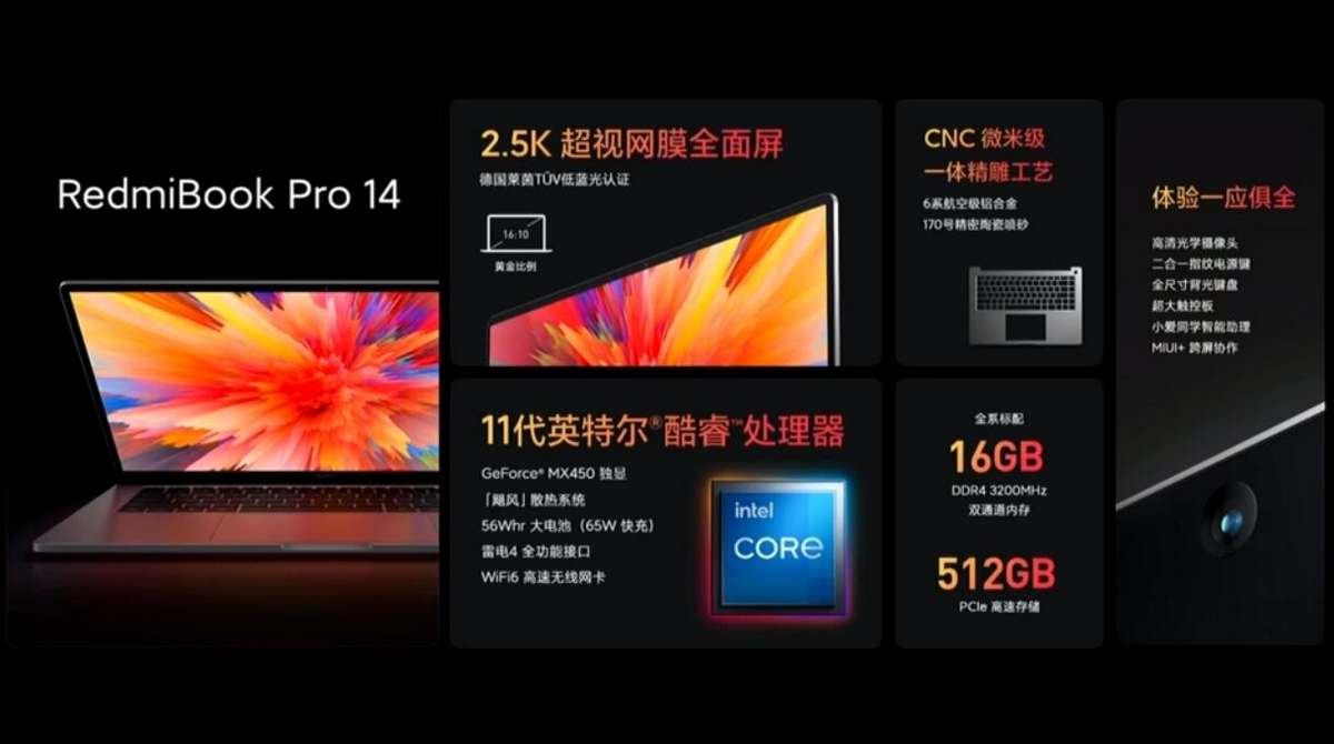RedmiBook 14 Pro