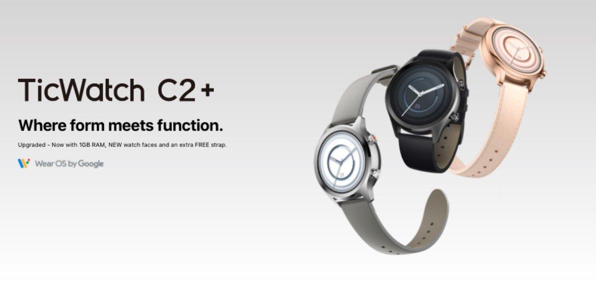 ticwatch s2 e2 c2 plus gtx pro 3 offerta codice sconto