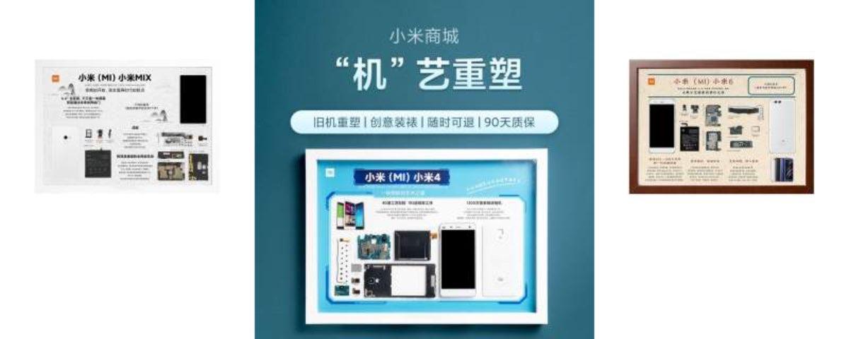 xiaomi quadro smartphone 2