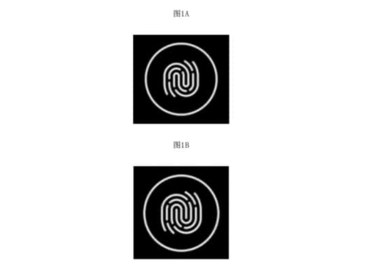 huawei brevetto sensore impronte sotto display