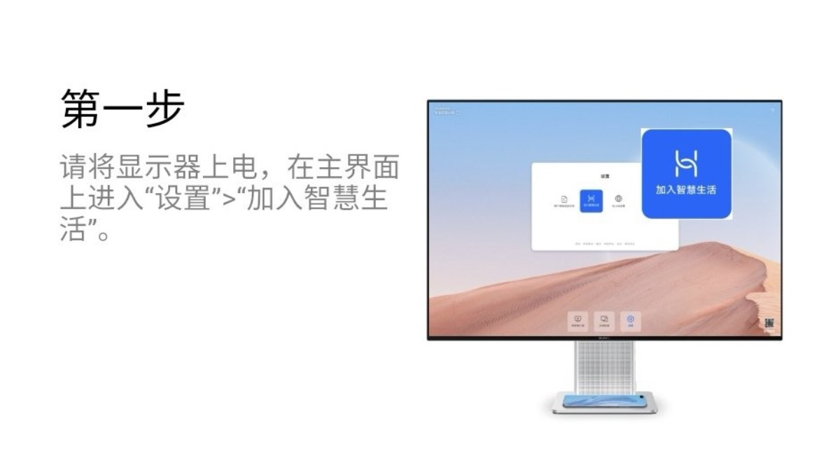 huawei display mateview matedock 3 monitor pc adattatore prezzo 3