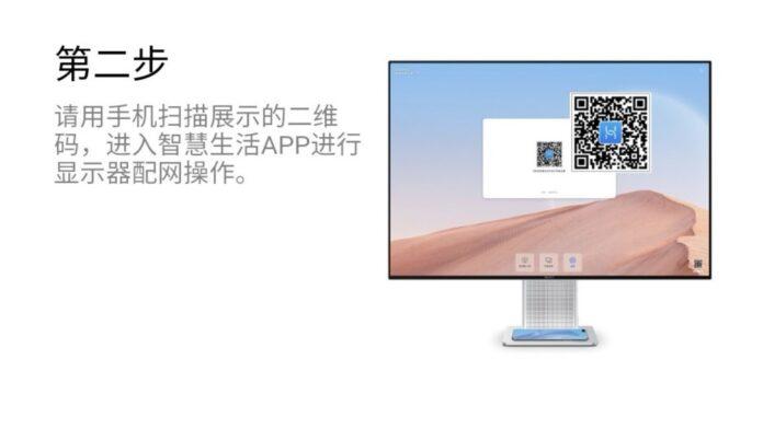 huawei display mateview matedock 3 monitor pc adattatore prezzo