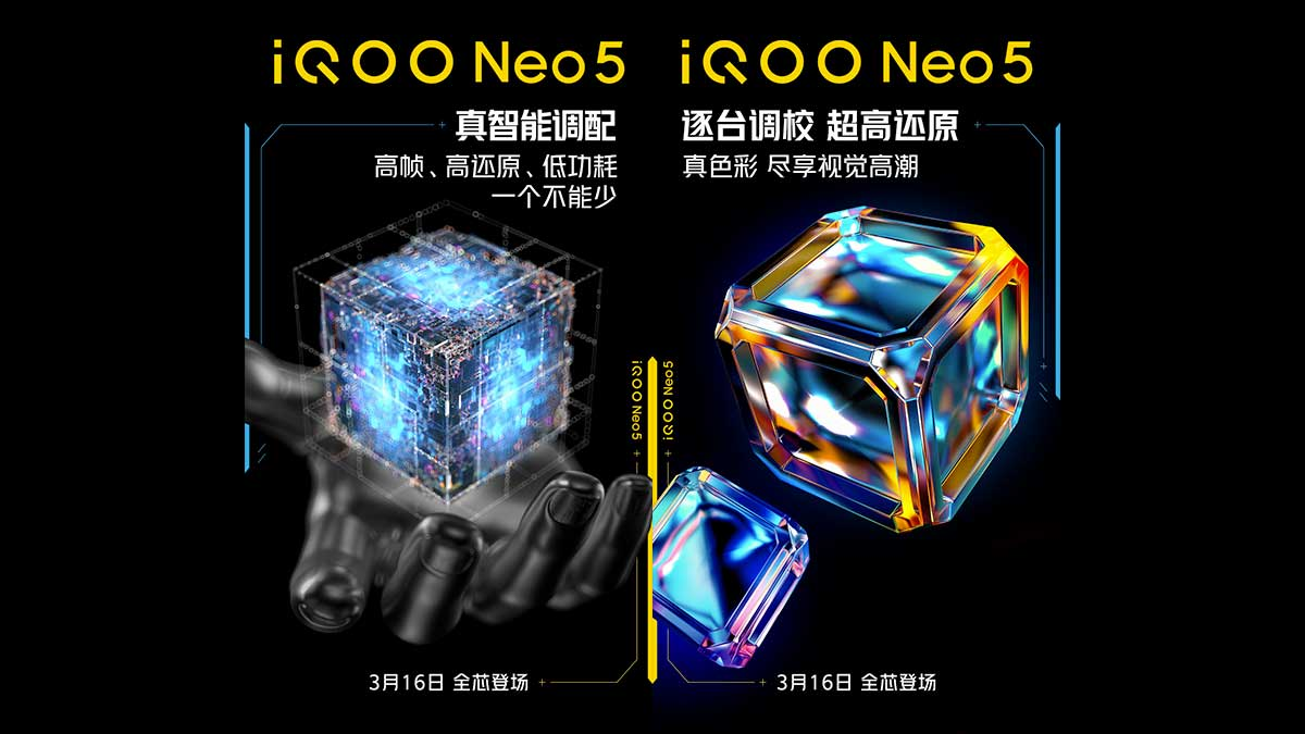 iqoo neo 5 display algoritmo