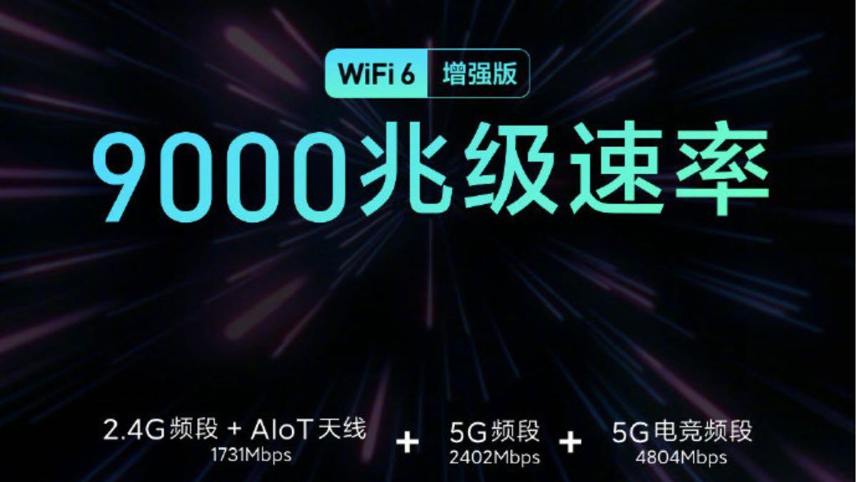xiaomi mi router ax9000 wi-fi 6 prezzo 2