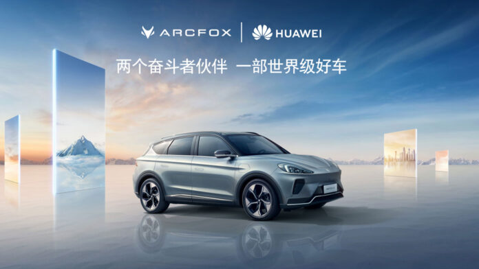 huawei hi arcfox αS HBT auto elettrica