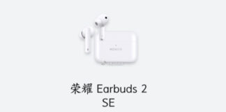 honor earbuds 2 SE specifiche tecniche prezzo uscita leak