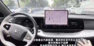 huawei guida autonoma test strada