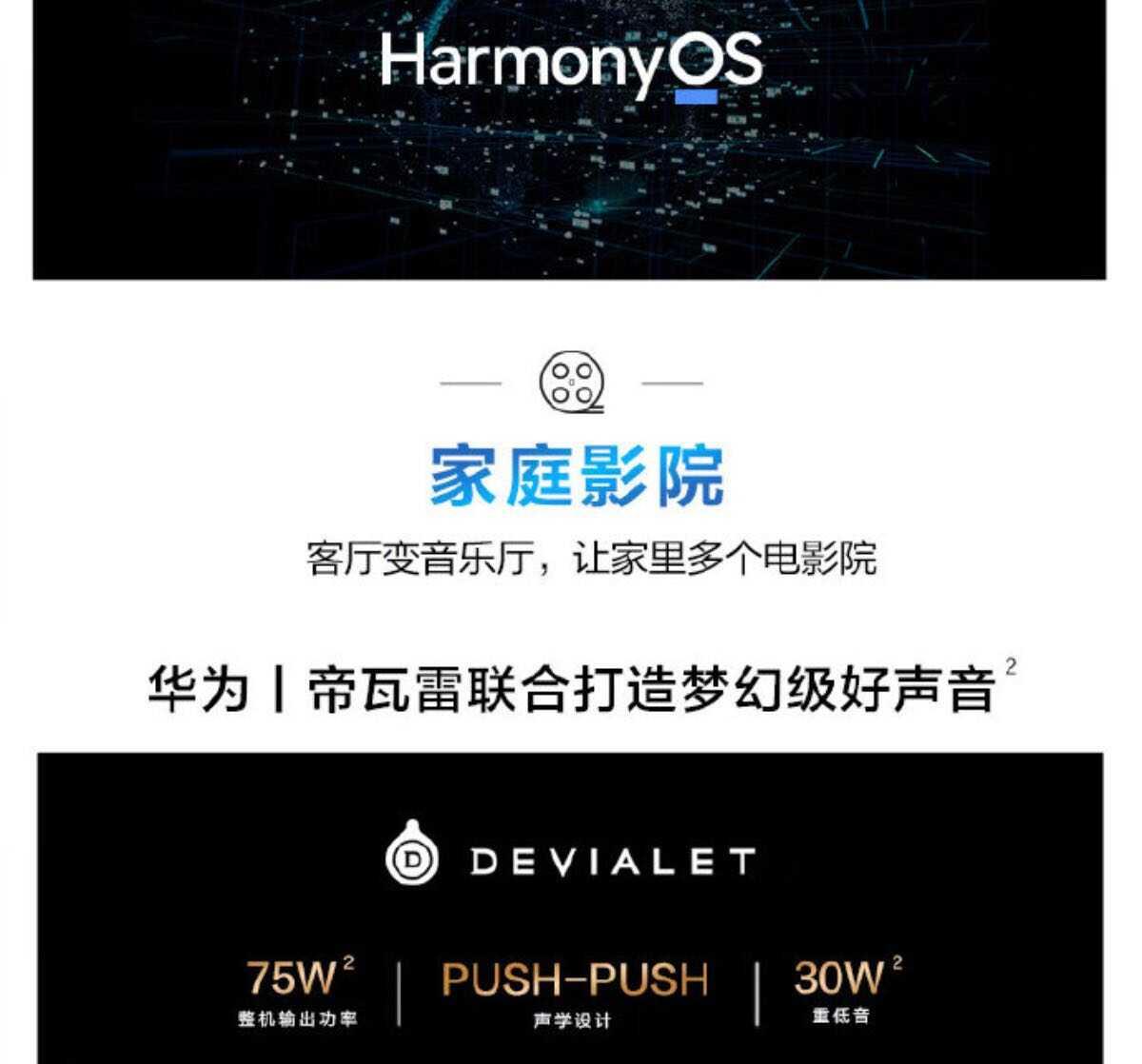 huawei smart screen tv v55 v65 v75 v85 serie v 2021 specifiche prezzo uscita 9/4 2