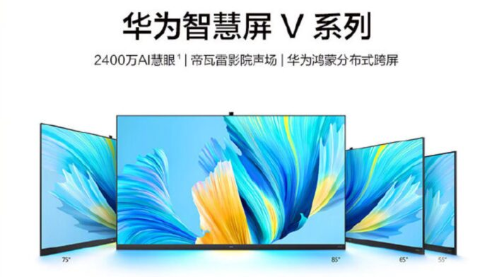 huawei smart screen tv v55 v65 v75 v85 serie v 2021 specifiche prezzo uscita 9/4
