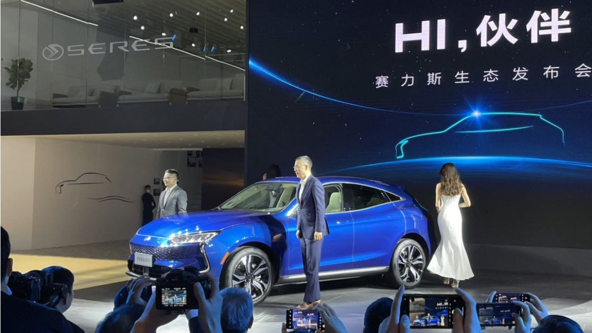 huawei vendita auto intelligenti store 2