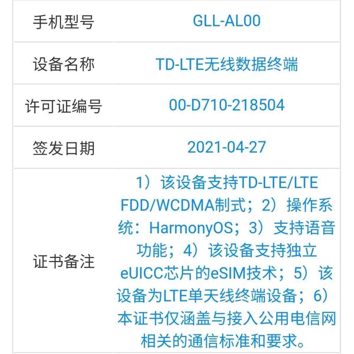 huawei watch 3 GT harmonyos uscita leak 4/5