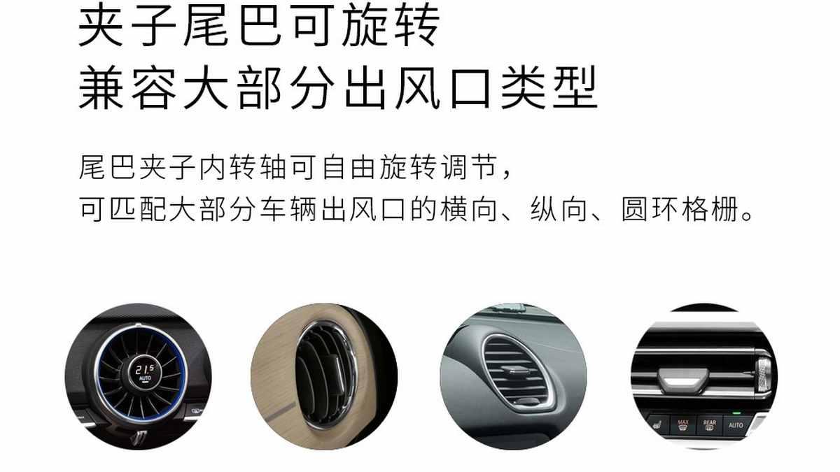 profumo deodorante per auto Xiaomi Cookie Cat