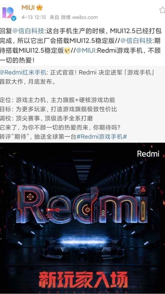 redmi smartphone da gaming conferma ufficiale 13/4