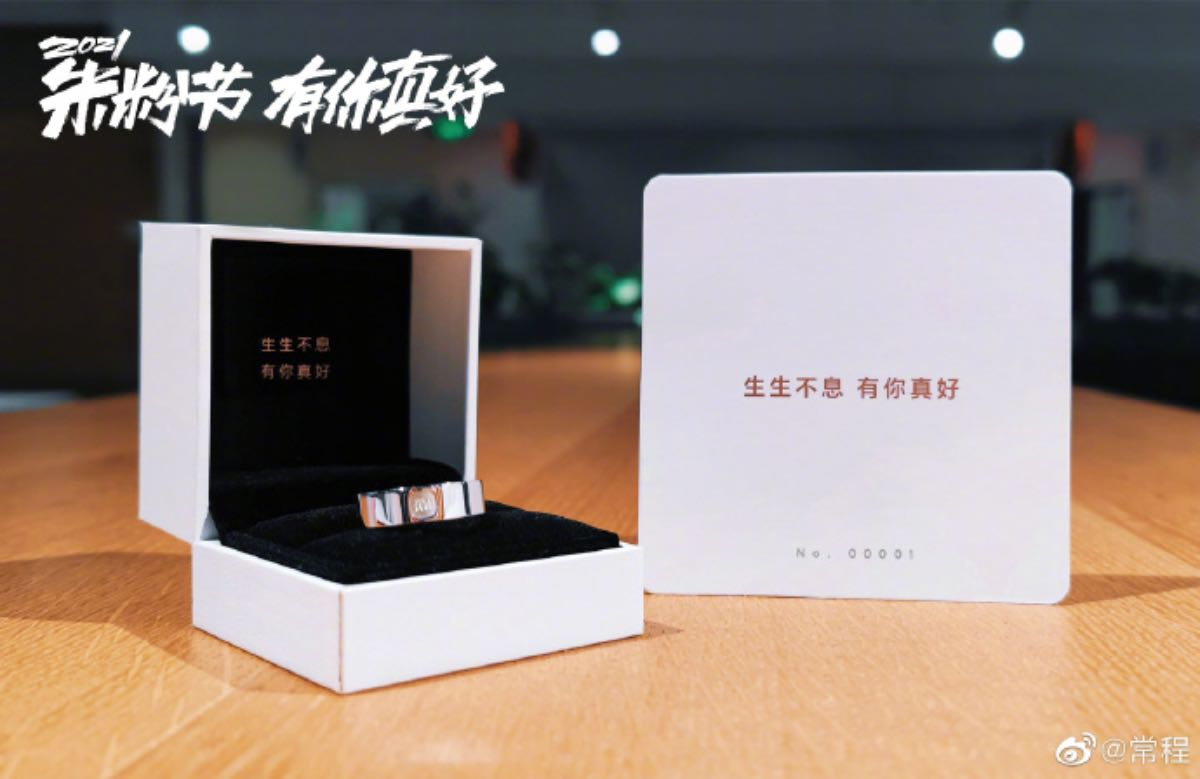 xiaomi anello edizione limitata mi fan festival 2021 2