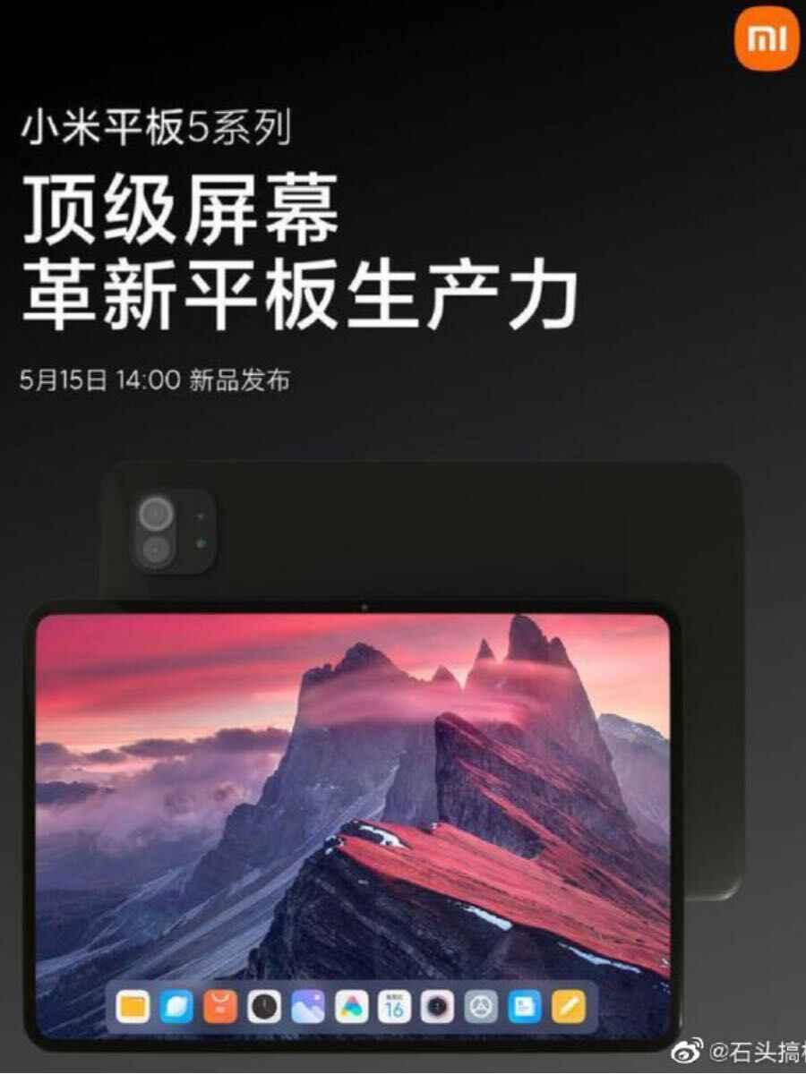 xiaomi mi pad 5 specifiche tecniche prezzo uscita design 10/4