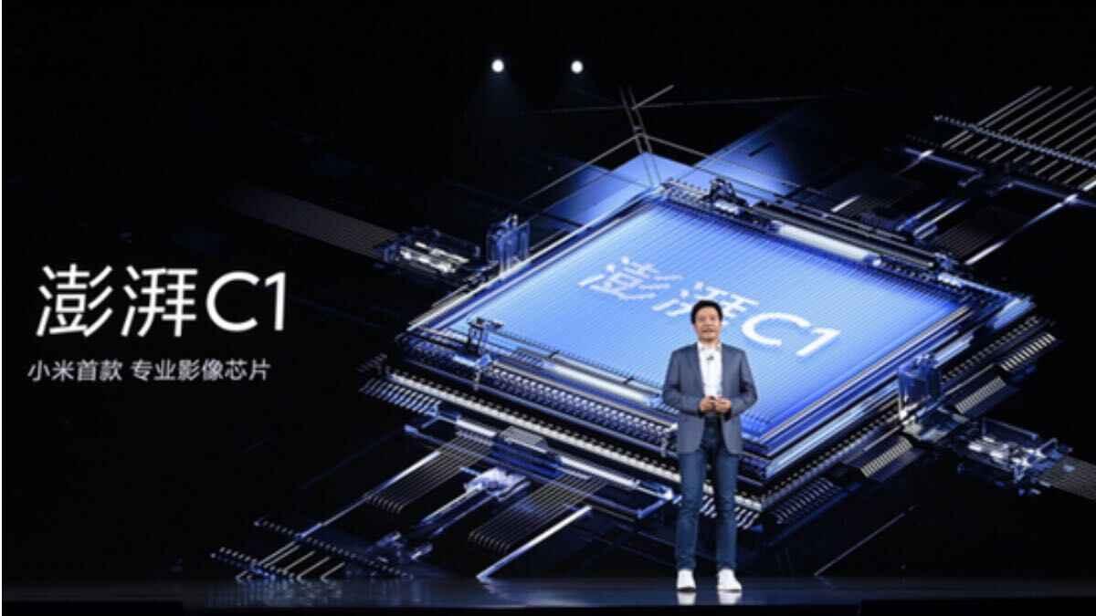 xiaomi surge c1 sviluppo futuro chipset fotocamera 2