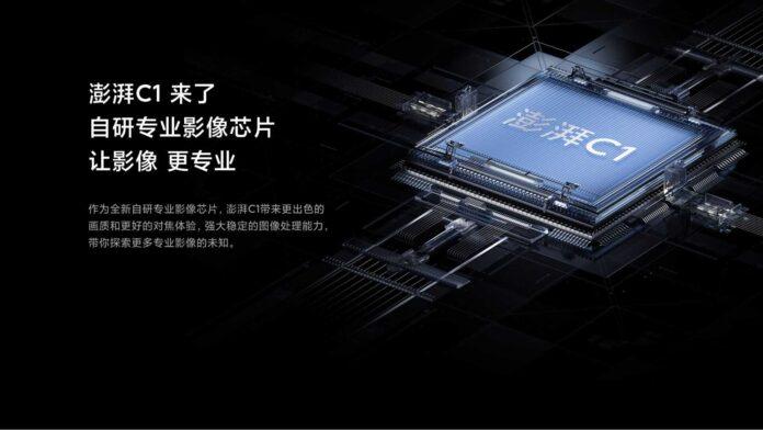 xiaomi surge c1 sviluppo futuro chipset fotocamera