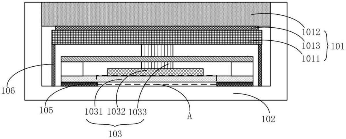 huawei brevetto touchpad pannello touch piezoelettrico ceramica 2