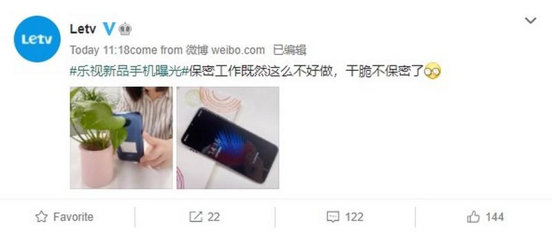 LeTV  smartphone